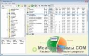 Folder Size скриншот 3