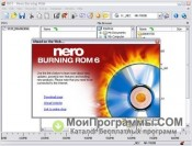 Скриншот Nero Burning ROM