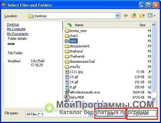 скачать Nero для Windows Xp - фото 11