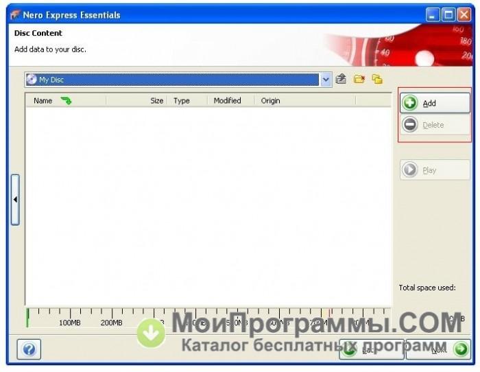 Программа nero 7 скачать бесплатно русская версия