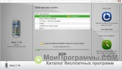 Nokia Software Updater скриншот 1