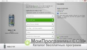 Скриншот Nokia Software Updater
