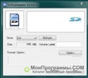 SDFormatter скриншот 2