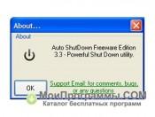 Auto ShutDown скриншот 4