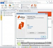 Nitro PDF Reader скриншот 3