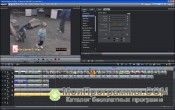MAGIX Movie Edit Pro скриншот 1