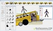 Pivot Animator скриншот 1