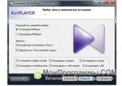 KMPlayer Final скриншот 2