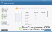 iPhone Data Recovery скриншот 1