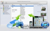 iPhone Data Recovery скриншот 2