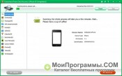 iPhone Data Recovery скриншот 3