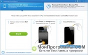 iPhone Data Recovery скриншот 4
