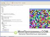 Pascal ABC скриншот 2