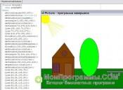 Pascal ABC скриншот 4
