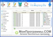 Скриншот Vit Registry Fix