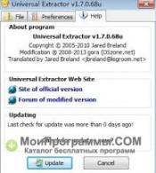 Universal Extractor скриншот 3