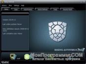Rising Antivirus скриншот 1