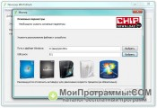 WinToFlash скриншот 2