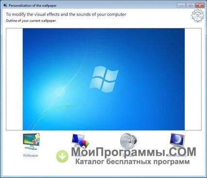 Starter wallpaper changer windows 7 starter скачать 4