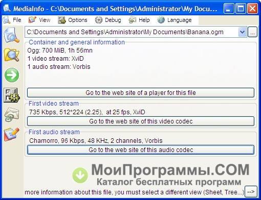 Rivatuner для Windows 10 X64 скачать