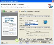 PDF to DWG Converter скриншот 1