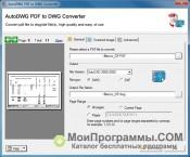 PDF to DWG Converter скриншот 3