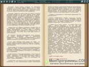 ICE Book Reader скриншот 2