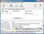 Advanced Office Password Recovery скриншот 4