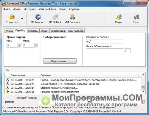 elcomsoft advanced office password recovery Windows