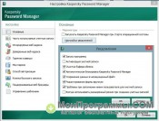 Скриншот Kaspersky Password Manager