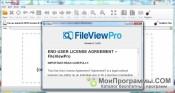 FileViewPro скриншот 4