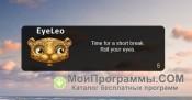 EyeLeo скриншот 2