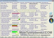 System Information Viewer скриншот 1