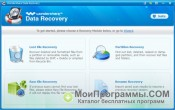 Скриншот Wondershare Data Recovery