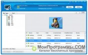 Wondershare Data Recovery скриншот 2