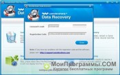 Wondershare Data Recovery скриншот 4
