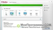 McAfee Internet Security скриншот 4