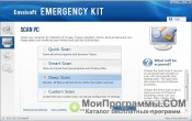 Emsisoft Emergency Kit скриншот 1