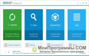 Emsisoft Emergency Kit скриншот 2