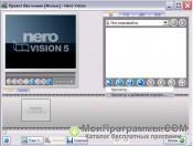 Nero Vision скриншот 3