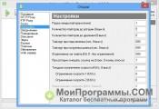 USDownloader скриншот 3