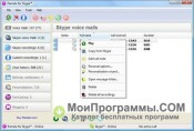 Pamela for Skype скриншот 4