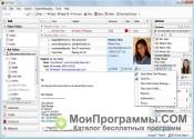 eM Client скриншот 4