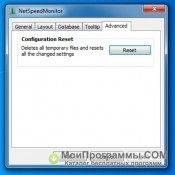 Скриншот NetSpeedMonitor