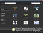 Google Desktop скриншот 2