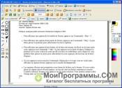 PDF Editor скриншот 2