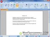 PDF Editor скриншот 4
