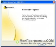 Norton Removal Tool скриншот 1