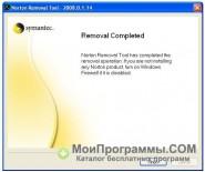 Скриншот Norton removal tool