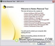 Norton Removal Tool скриншот 3
